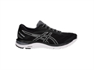 Picture of Asics Men's Gel Cumulus 20